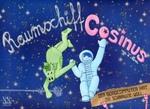 Ein grüner Drache und ein Kind in einem blauen Raumanzug schweben durch das All. In Kinderschreibschrift steht darüber der erste Teil des Titels, in rosa Blockbuchstaben der zweite.